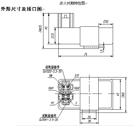20051279254625159 baja 250 px250 doesn't start ? chinariders forums sanxin cdi wiring diagram at mr168.co
