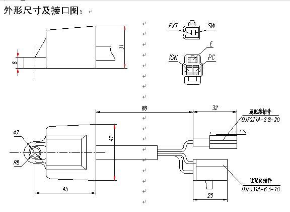 电路 电路图 电子 原理图 576_420