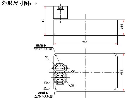 200513111305020639 coil cdi kinlon sanxin cdi wiring diagram at mr168.co