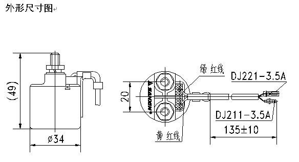 摩托车电器 -> 继电器 -> 125继电器